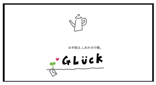 手作りお手紙用品・陶小物のお店 Glück